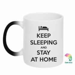 Кружка-хамелеон Keep sleeping and stay at home - FatLine