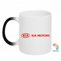 Кружка-хамелеон Kia Motors Logo - FatLine