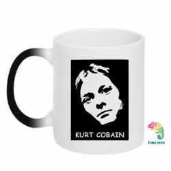 Кружка-хамелеон Kurt Cobain Face