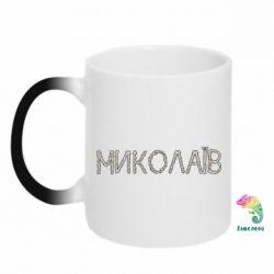Кружка-хамелеон Квітучий Миколаїв - FatLine