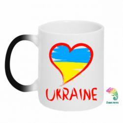Кружка-хамелеон Love Ukraine