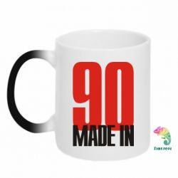 Кружка-хамелеон Made in 90 - FatLine