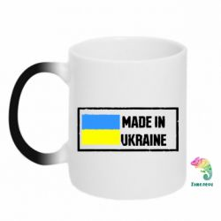 Кружка-хамелеон Made in Ukraine Logo