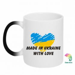 Кружка-хамелеон Made in Ukraine with Love