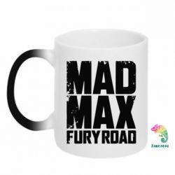 Кружка-хамелеон MadMax - FatLine