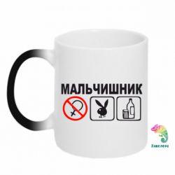 Кружка-хамелеон Мальчишник - FatLine