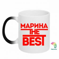 Кружка-хамелеон Марина The BEST - FatLine