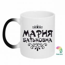Кружка-хамелеон Мария Батьковна - FatLine