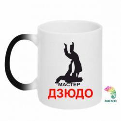 Кружка-хамелеон Мастер Дзюдо - FatLine