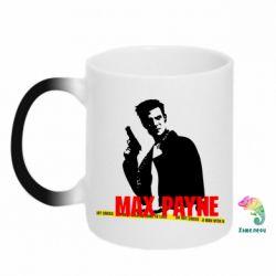 Кружка-хамелеон Max Payne - FatLine