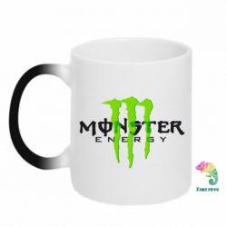 Кружка-хамелеон Monter Energy Classic - FatLine