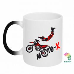 Кружка-хамелеон Moto-X - FatLine