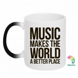 Кружка-хамелеон Music makes the world a better place - FatLine