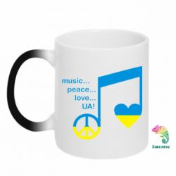 Кружка-хамелеон Music, peace, love UA - FatLine