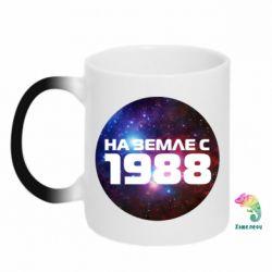 Кружка-хамелеон На земле с 1988 - FatLine