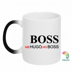 Кружка-хамелеон Не Hugo, но Boss - FatLine