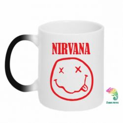 Кружка-хамелеон Nirvana (Нирвана) - FatLine