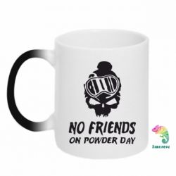 Кружка-хамелеон No friends on powder day