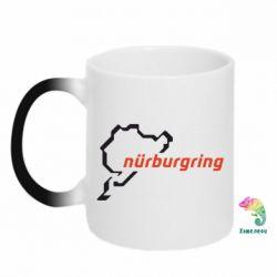 Кружка-хамелеон Nurburgring