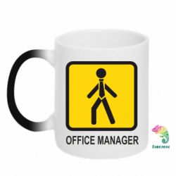 Кружка-хамелеон Office Manager