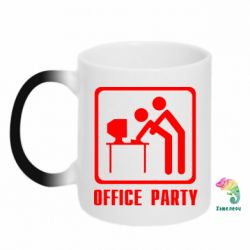 Кружка-хамелеон Office Party