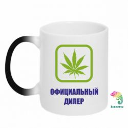 Кружка-хамелеон Официальный диллер - FatLine