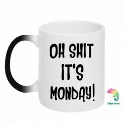 Кружка-хамелеон Oh,Shit! It's Monday!