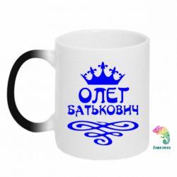 Кружка-хамелеон Олег Батькович - FatLine
