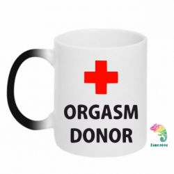 Кружка-хамелеон Orgasm Donor