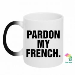 Кружка-хамелеон Pardon my french.