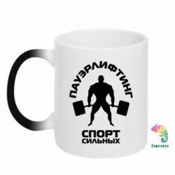 Кружка-хамелеон Пауэрлифтинг Спорт сильных - FatLine