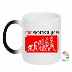 Кружка-хамелеон Пиволюция - FatLine