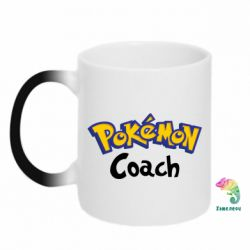Кружка-хамелеон Pokemon Coach