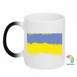 Кружка-хамелеон Потертый флаг Украины - FatLine