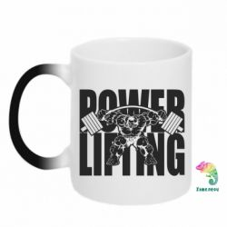 Кружка-хамелеон Powerlifting logo