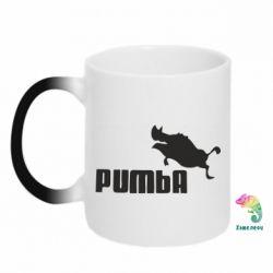 Кружка-хамелеон Pumba
