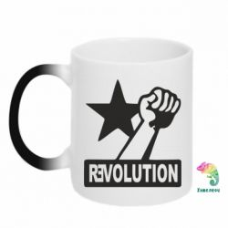 Кружка-хамелеон Revolution - FatLine