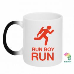 Кружка-хамелеон Run, Maydanivec, run!