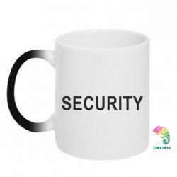 Кружка-хамелеон Security