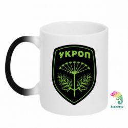 Кружка-хамелеон Шеврон Укропа - FatLine
