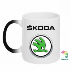 Кружка-хамелеон Skoda Logo 3D - FatLine