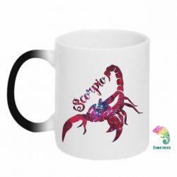 Кружка-хамелеон Скорпіон зірки