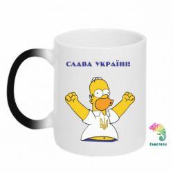 Кружка-хамелеон Слава Україні (Гомер)