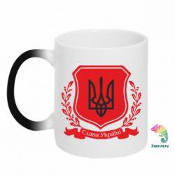 Кружка-хамелеон Слава Україні! (вінок) - FatLine