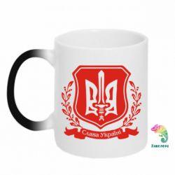 Кружка-хамелеон Слава Україні (вінок) - FatLine