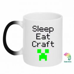Кружка-хамелеон Sleep,eat, craft