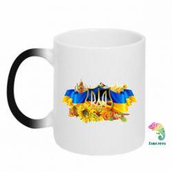 Кружка-хамелеон Сонячна Україна - FatLine