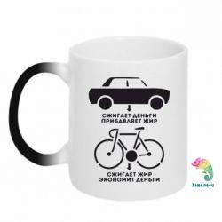 Кружка-хамелеон Сравнение велосипеда и авто - FatLine