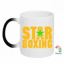 Кружка-хамелеон Star Boxing