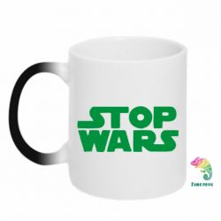Кружка-хамелеон Stop Wars in Ukraine - FatLine